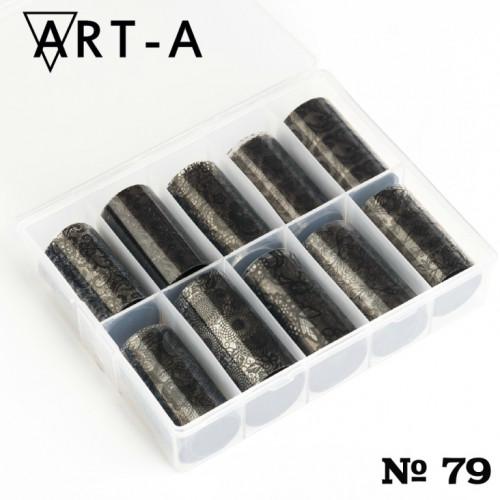 Набор фольги для дизайна ногтей №79
