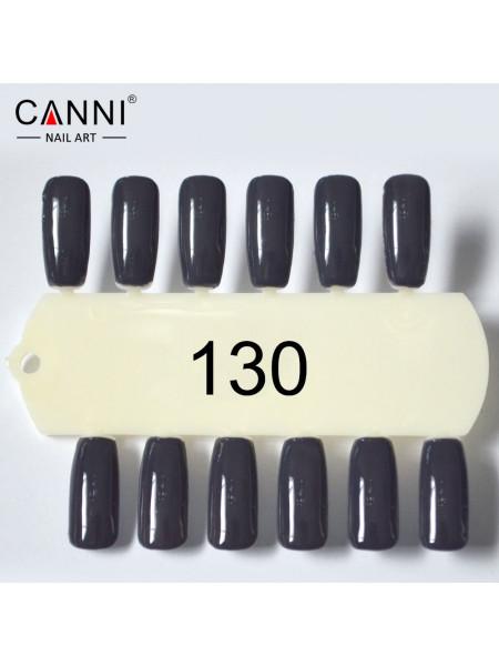 Гель-лак CANNI #130