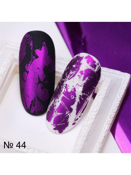 Фольга для дизайна ногтей фиолетовая №44