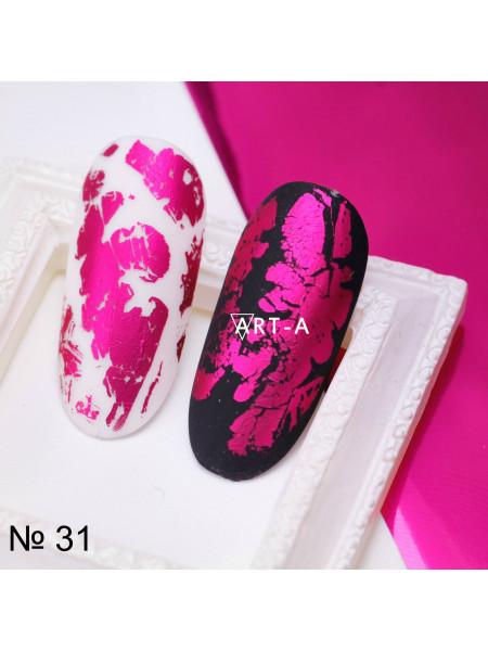 Фольга для дизайна ногтей розовая №31